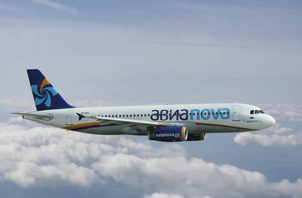 Авианова купить дешёвые авиабилеты новокузнецк москва билеты на самолет