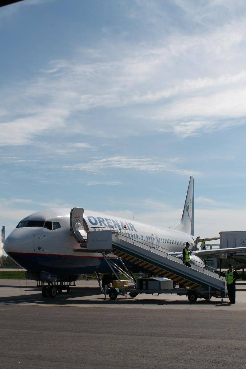везет картинка оренбургские авиалинии наличии другом регионе