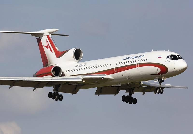 Etihad Airways Википедия