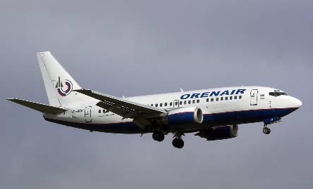 Купить билет на самолет оренбургские авиалинии оренэйр билеты москва-ростов на дону самолет