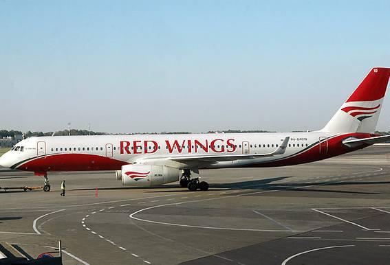 Билеты на самолет ред вингс официальный сайт яндекс билеты онлайн на самолет