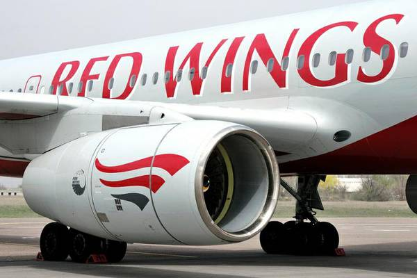 Red Wings Airlines