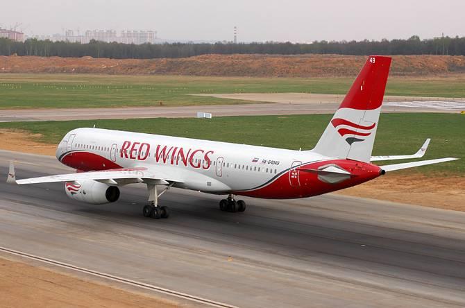 Red Wings Часто задаваемые вопросы Авиакомпания Red