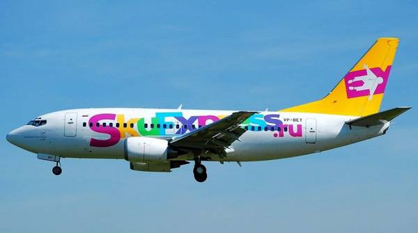 Skay ekspress купить авиабилеты купить билеты по интернету на самолет