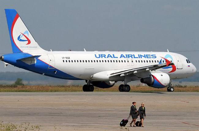 Уральские авиабилеты официальный