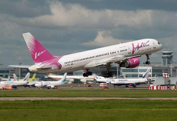 Авиакомпания вимавиа купить авиабилеты как сдать электронный билет на самолет аэрофлота в 2015 году