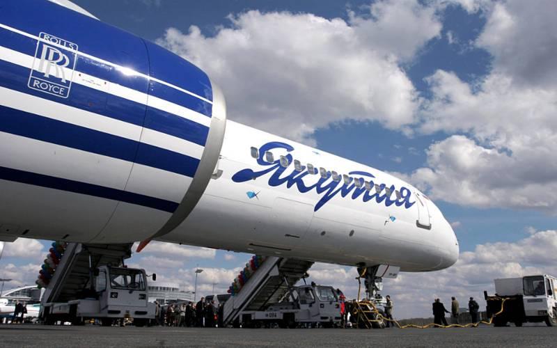 Аврора авиакомпания  Википедия