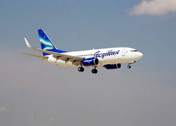 Скидки на авиабилеты якутия купить билет на самолет до рима дешево