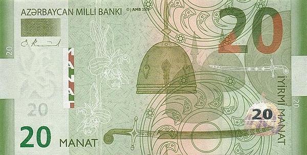 1 лев 2002