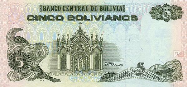 Боливия валюта коинсмосков