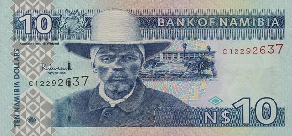 Курс намибийского доллара
