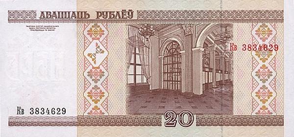 Курс евро в белоруссии