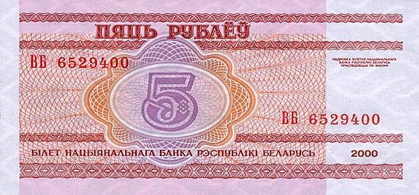 Курс зайчика к доллару