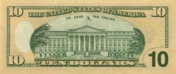 Сколько стоит 10 долларов 5 коп 1990 м