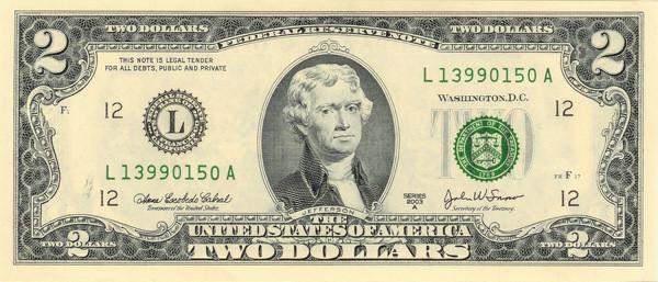 Три цента в рублях монеты 1702 года