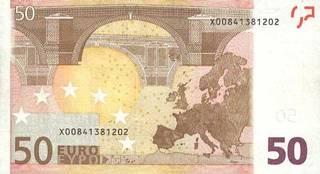 50 евро - оборотная сторона