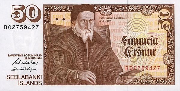 ценные монеты россии 90 х годов