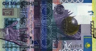 кредиты наличными в йошкар оле