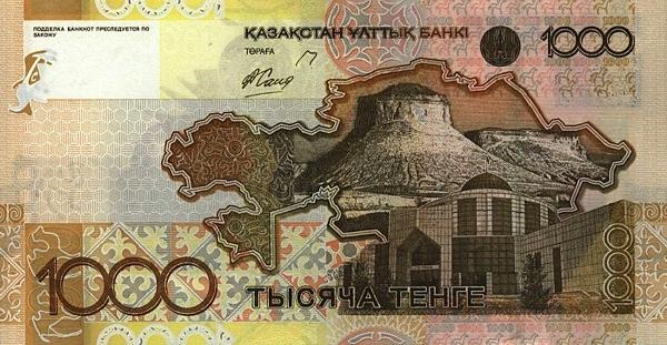 Казахский Тенге - курс к рублю, доллару и евро. Конвертер ...