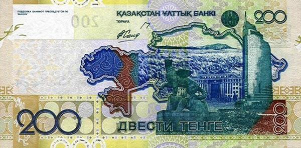 онлайн конвертер валют тенге в рубли онлайн калькулятор почта банк кредит пермь