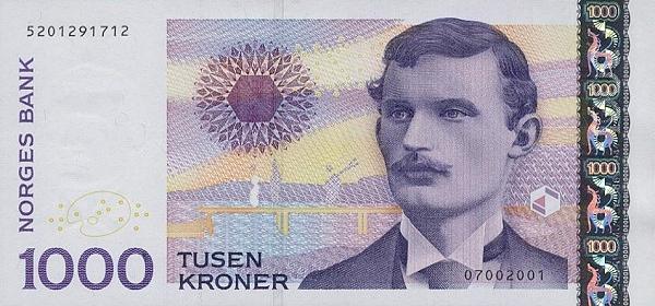 монеты страны в евросоюзе