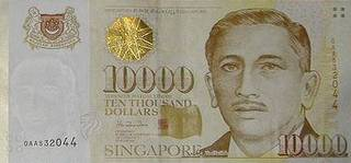 10,000 Singapore dollars
