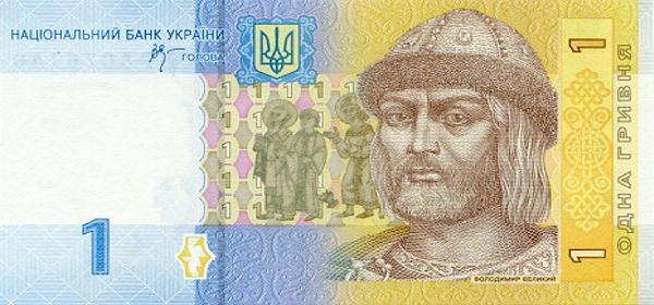 Стоимостьоднойгривенза2010год монеты ссср 1921 г
