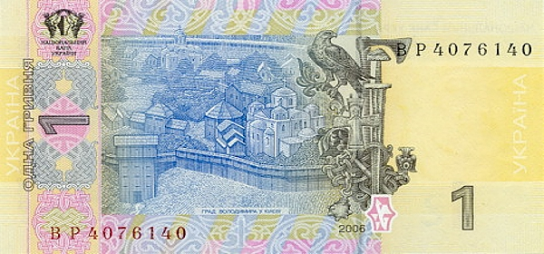 1 гривень монеты ссср по годам таблица