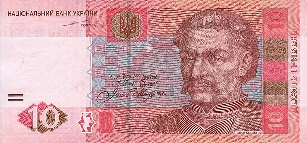 10 гривен на рубли одесский музей нумизматики