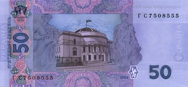 50 гривень фото альбомы для хранения банкнот