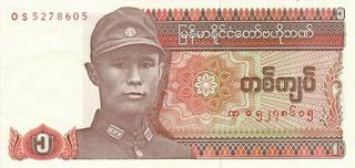 1 мьянманский чат