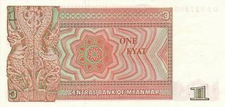 1 мьянманский чат - оборотная сторона