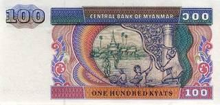 100 мьянманских чатов - оборотная сторона