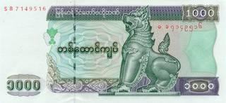 1000 мьянманских чатов