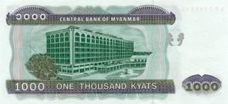 1000 мьянманских чатов - оборотная сторона