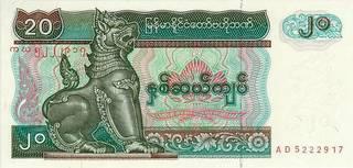 20 мьянманских чатов