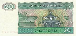 20 мьянманских чатов - оборотная сторона