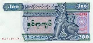 200 мьянманских чатов