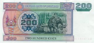 200 мьянманских чатов - оборотная сторона