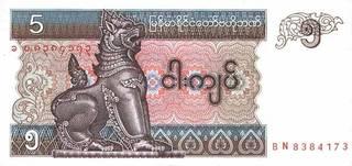 5 мьянманских чатов