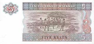 5 мьянманских чатов - оборотная сторона