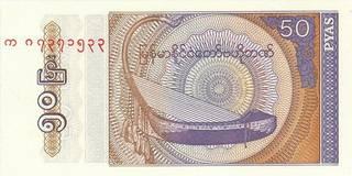 50 мьянманских чатов