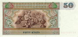 50 мьянманских чатов - оборотная сторона