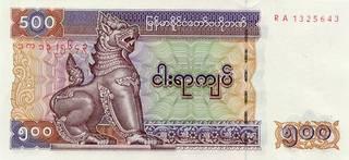 500 мьянманских чатов