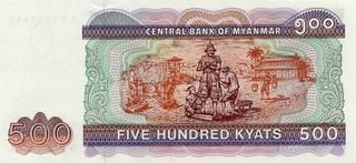 500 мьянманских чатов - оборотная сторона