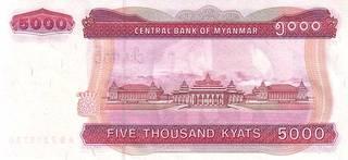 5000 мьянманских чатов - оборотная сторона