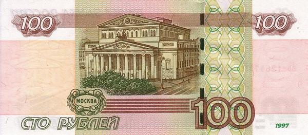 Котировки валют в россии