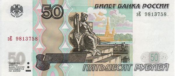 1 рос рубль доверительное управление форекс в челябинске