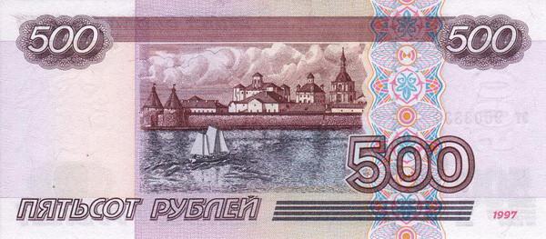курс к рублю, доллару и евро в России