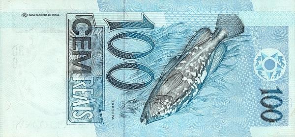 Валюта бразилии курс